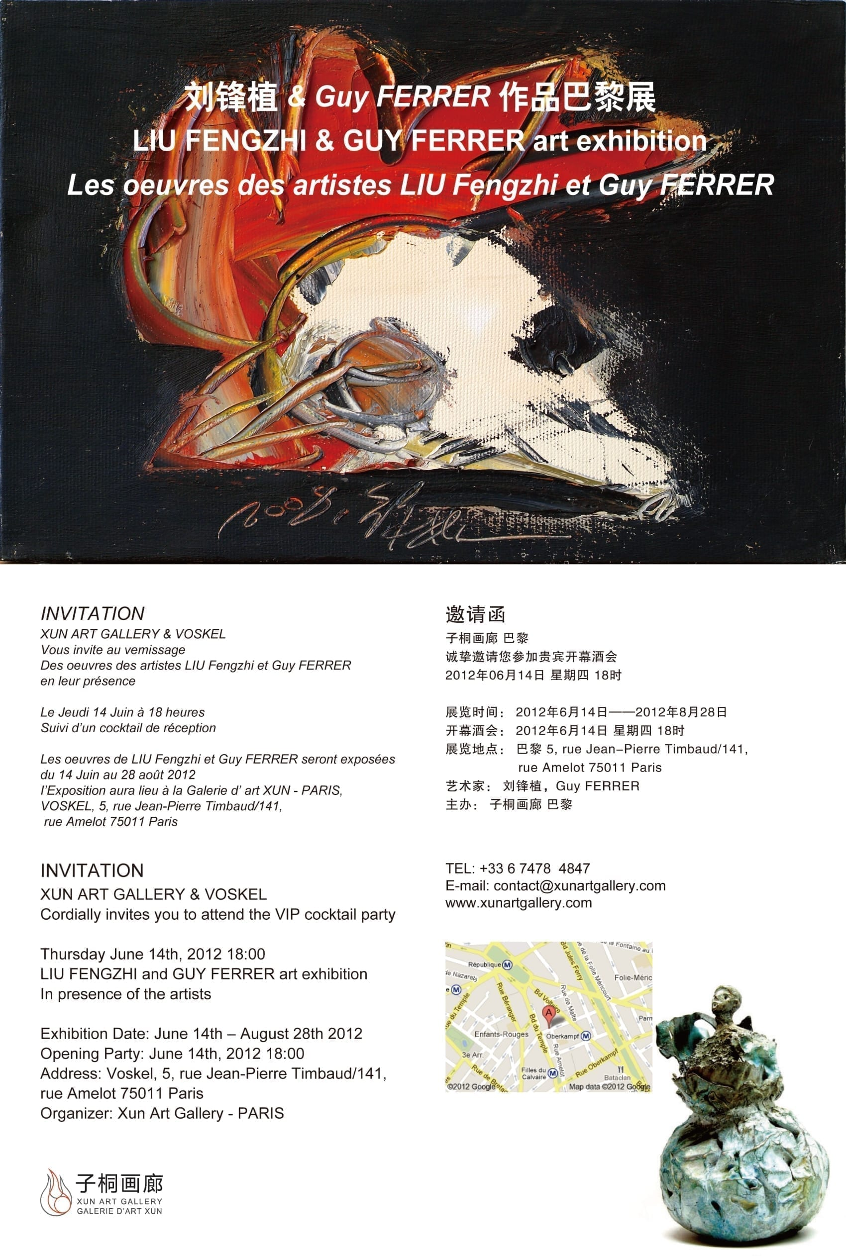 Invitation LIU FENGZHI and GUY FERRER art