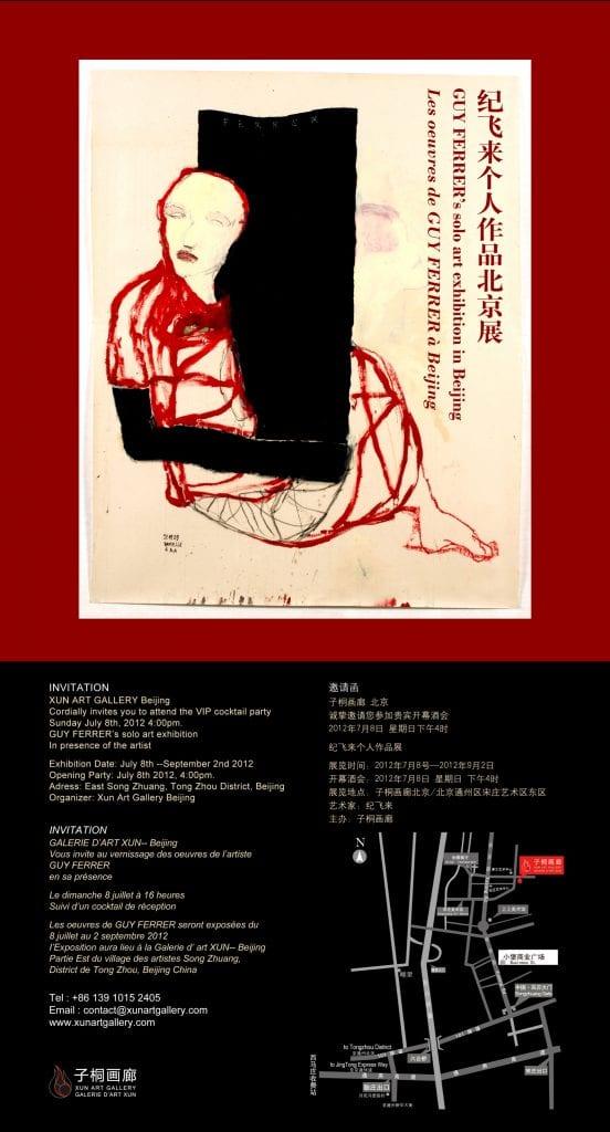 Invitation from Beijing XUN Art Gallery for Guy FERRER solo art exhbition1