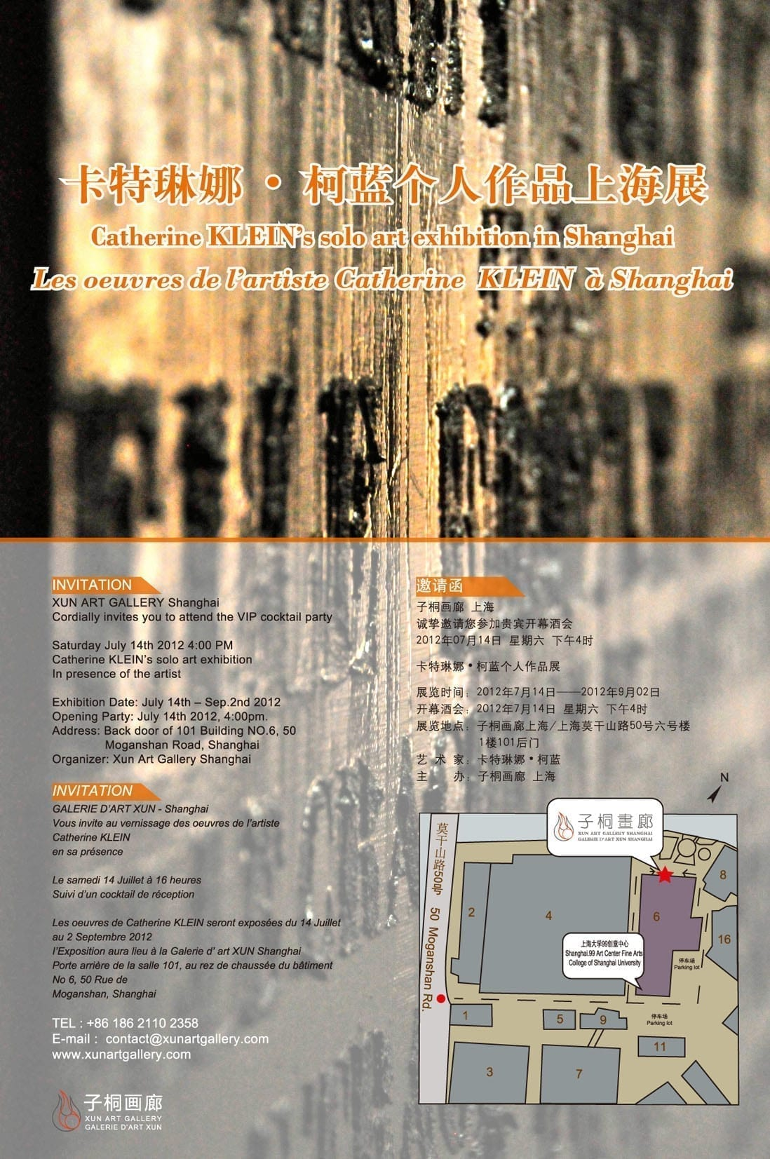 invitation of XUN Art gallery for Catherine Kleins solo art